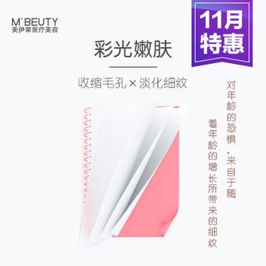 https://heras.igengmei.com/service/2019/11/05/01451afce8-half
