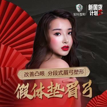 https://heras.igengmei.com/service/2019/11/05/08168c00d6-half