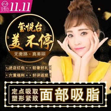 https://heras.igengmei.com/service/2019/11/05/1388325b23-half