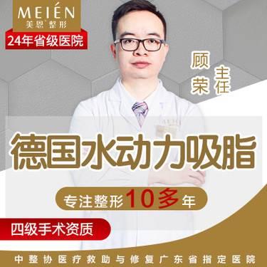 https://heras.igengmei.com/service/2019/11/05/2afee6c250-half