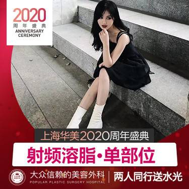 https://heras.igengmei.com/service/2019/11/05/824a97f507-half