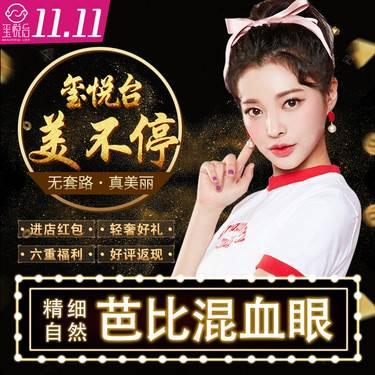 https://heras.igengmei.com/service/2019/11/05/a076077f2b-half