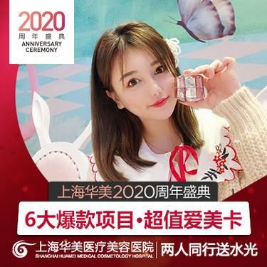 https://heras.igengmei.com/service/2019/11/05/b4f0228535-half