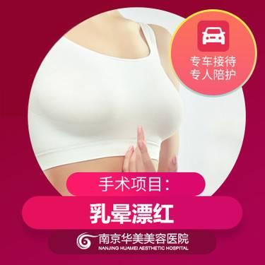 https://heras.igengmei.com/service/2019/11/05/b96f11f87c-half