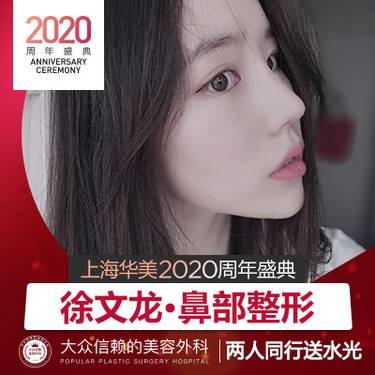 https://heras.igengmei.com/service/2019/11/05/b9d22907b4-half