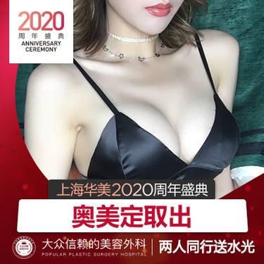 https://heras.igengmei.com/service/2019/11/05/c1c46ea823-half
