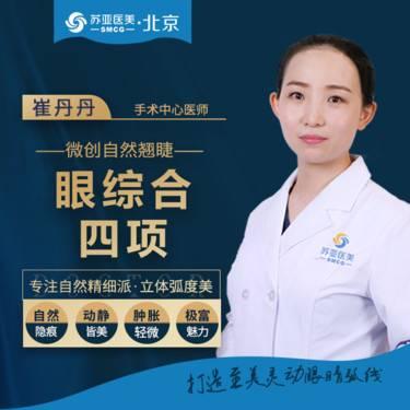 https://heras.igengmei.com/service/2019/11/05/c4795a2a77-half