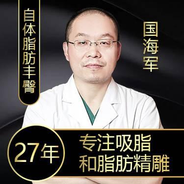 https://heras.igengmei.com/service/2019/11/05/e6cb532877-half