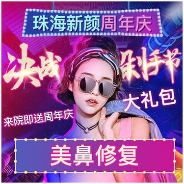 https://heras.igengmei.com/service/2019/11/05/f812959323-half