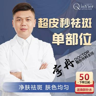 https://heras.igengmei.com/service/2019/11/06/02f090a1de-half