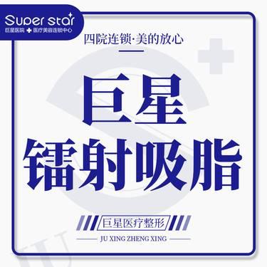 https://heras.igengmei.com/service/2019/11/06/045d166c6e-half