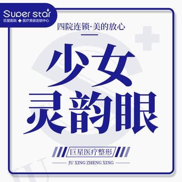 https://heras.igengmei.com/service/2019/11/06/048981b764-half