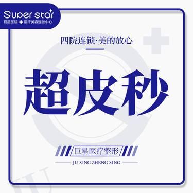 https://heras.igengmei.com/service/2019/11/06/1e288fcb13-half