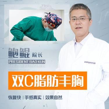 https://heras.igengmei.com/service/2019/11/06/1ea313ce17-half