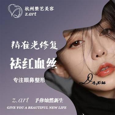 https://heras.igengmei.com/service/2019/11/06/2d619a4317-half