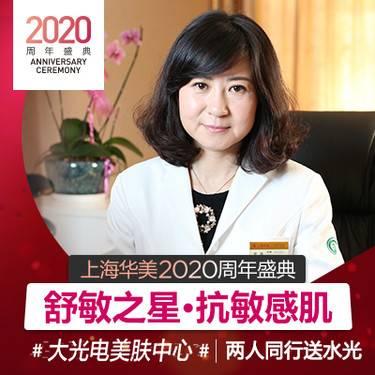 https://heras.igengmei.com/service/2019/11/06/6e0dea0f7a-half