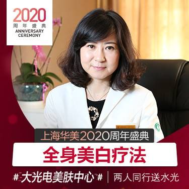 https://heras.igengmei.com/service/2019/11/06/7d6c5330ac-half