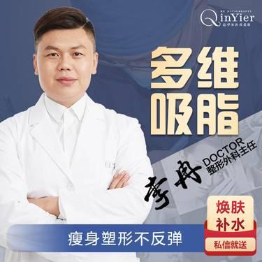 https://heras.igengmei.com/service/2019/11/06/7f63744fc1-half