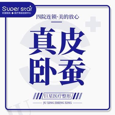 https://heras.igengmei.com/service/2019/11/06/92654774e5-half