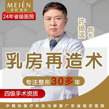 https://heras.igengmei.com/service/2019/11/06/a6e0d69362-half