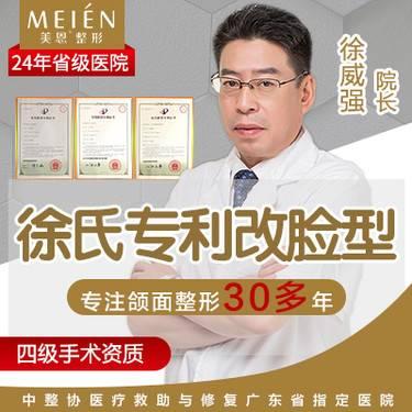 https://heras.igengmei.com/service/2019/11/06/dac56ad477-half