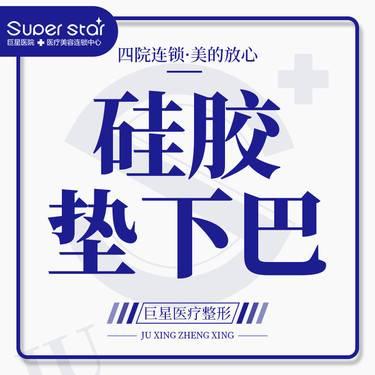 https://heras.igengmei.com/service/2019/11/06/dc819f232c-half
