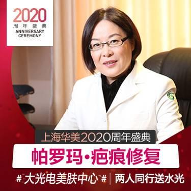 https://heras.igengmei.com/service/2019/11/06/e137684eed-half