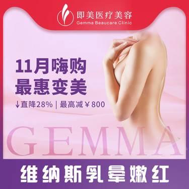 https://heras.igengmei.com/service/2019/11/06/e140c9787e-half