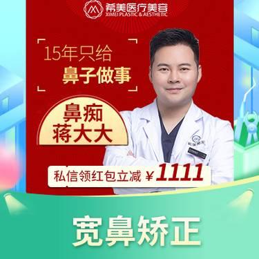 https://heras.igengmei.com/service/2019/11/06/e15aecd87f-half