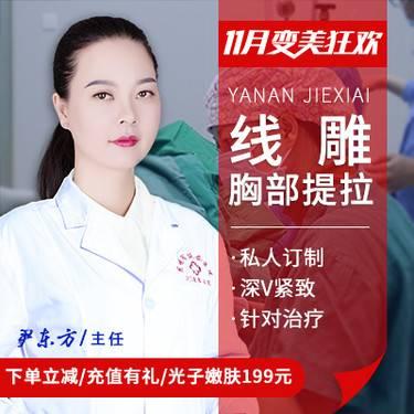 https://heras.igengmei.com/service/2019/11/06/e78502a88b-half