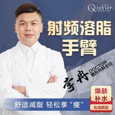 https://heras.igengmei.com/service/2019/11/06/e84164aa8c-half