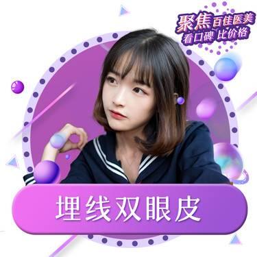 https://heras.igengmei.com/service/2019/11/07/106420411d-half