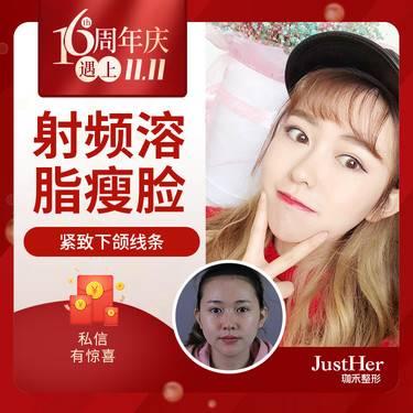 https://heras.igengmei.com/service/2019/11/07/1b296d5357-half