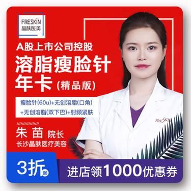 https://heras.igengmei.com/service/2019/11/07/3e2eda6d30-half