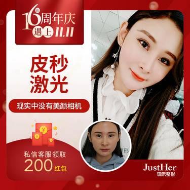 https://heras.igengmei.com/service/2019/11/07/4c2b21805a-half