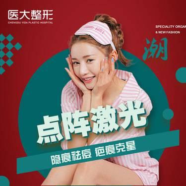 https://heras.igengmei.com/service/2019/11/07/4d272135db-half