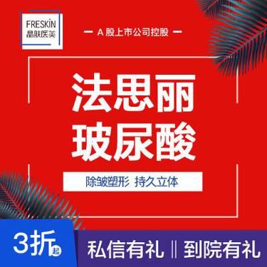 https://heras.igengmei.com/service/2019/11/07/543b6f5666-half