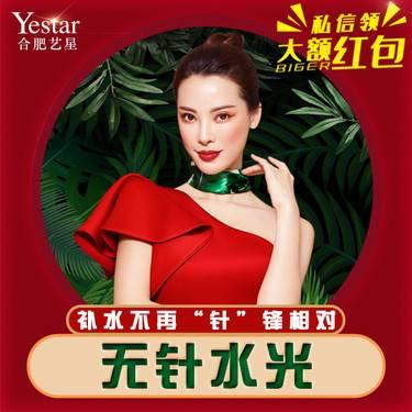 https://heras.igengmei.com/service/2019/11/07/5eadb56e87-half