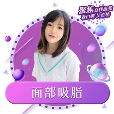 https://heras.igengmei.com/service/2019/11/07/63c1aba49b-half