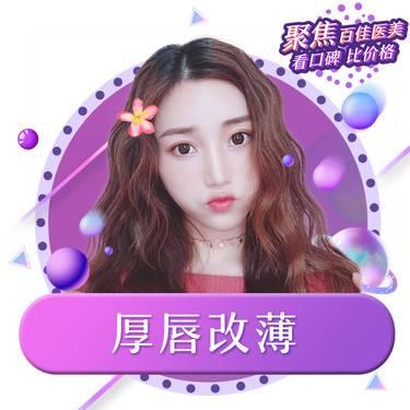 https://heras.igengmei.com/service/2019/11/07/6a66fafa38-half