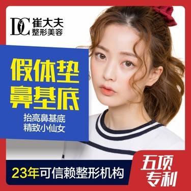 https://heras.igengmei.com/service/2019/11/07/6b4d785d6b-half