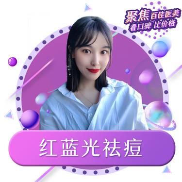 https://heras.igengmei.com/service/2019/11/07/7839bc7c25-half