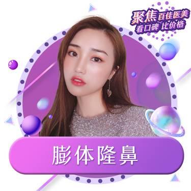 https://heras.igengmei.com/service/2019/11/07/7db904a8a5-half