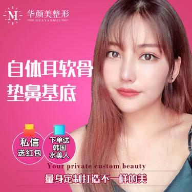 https://heras.igengmei.com/service/2019/11/07/8c1c904ffe-half