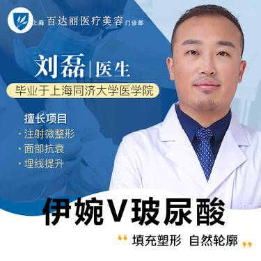https://heras.igengmei.com/service/2019/11/07/8c5ac42335-half