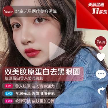 https://heras.igengmei.com/service/2019/11/07/8d5ccd3561-half