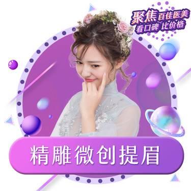 https://heras.igengmei.com/service/2019/11/07/9635c80d2a-half