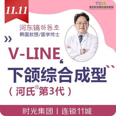 https://heras.igengmei.com/service/2019/11/07/9eb79cd2a3-half