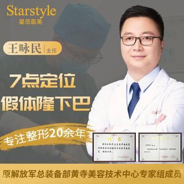 https://heras.igengmei.com/service/2019/11/07/9f72802f03-half