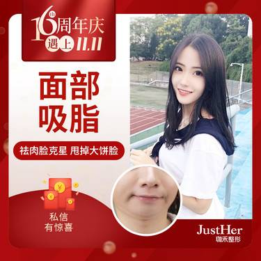 https://heras.igengmei.com/service/2019/11/07/a6ea7405a6-half
